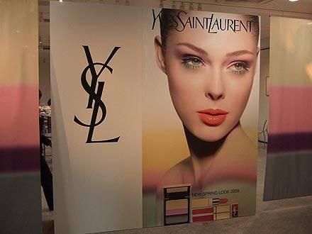 Maquillaje YSL para primavera verano 2009