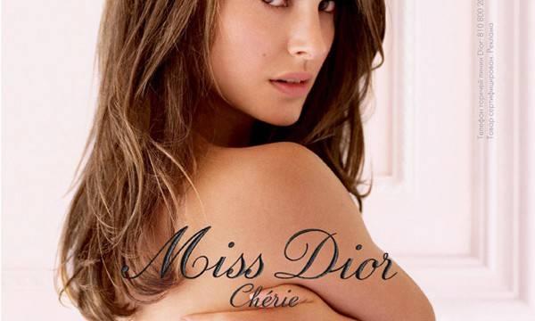 Natalie Portman como imagen de Dior